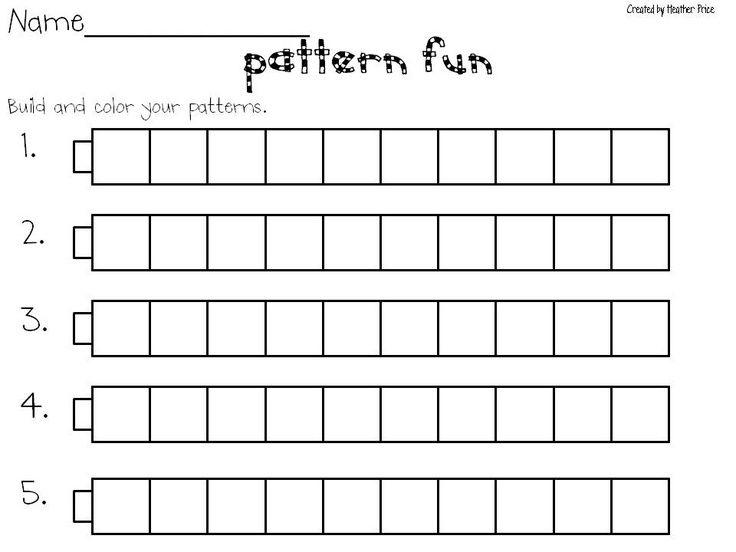 pattern worksheet for Grade 1