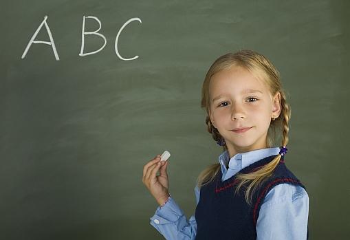 smart kids school